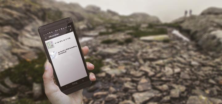 Aktuelles Update: die neue Android Outdooractive Premium App